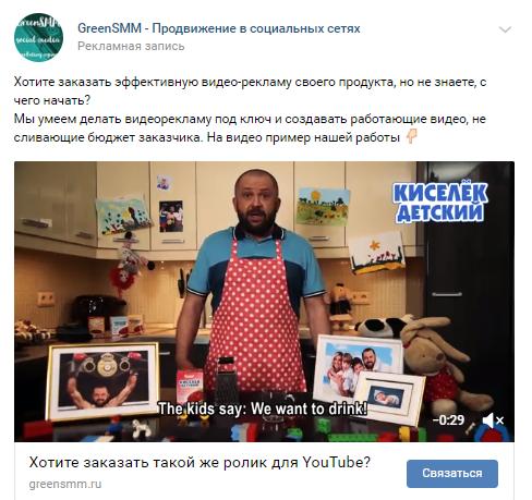 Видео гринсмм