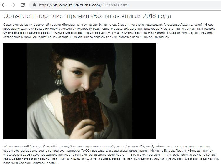 Пост из блога Николая Подосокорского