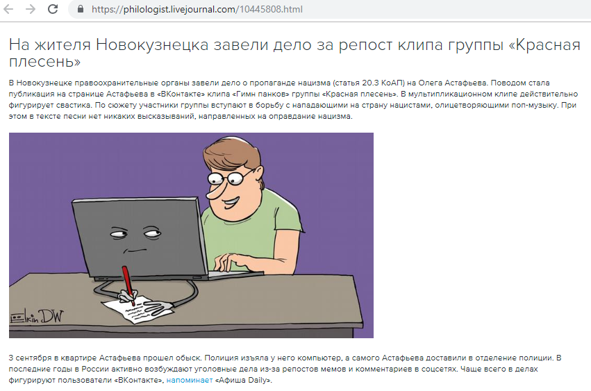 Блог philologist