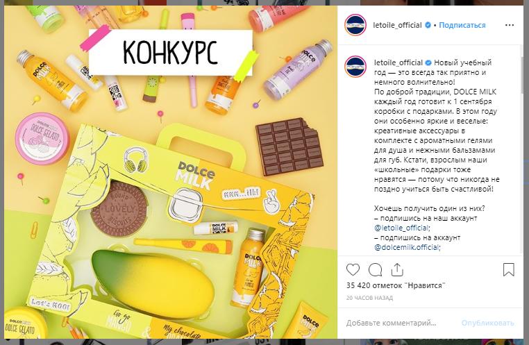популярные посты Instagram 2019