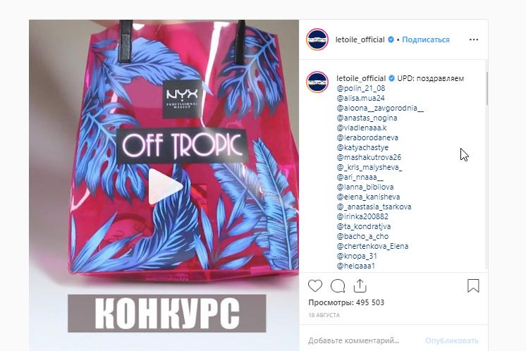 популярные посты Instagram