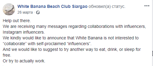 1 White Banana Beach Club Siargao - Публикации