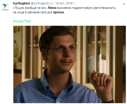 Реклама в твиттер