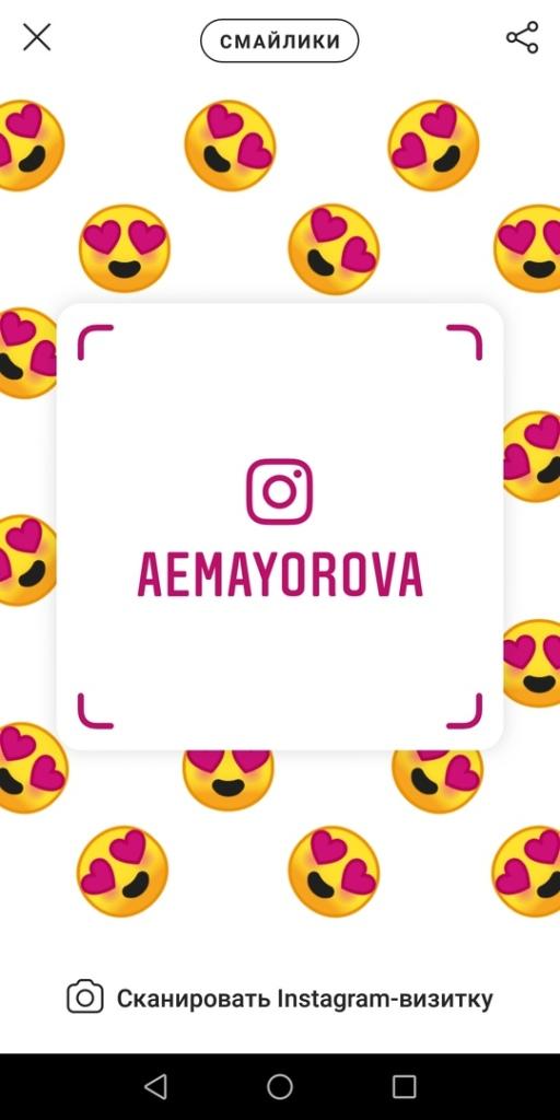Instagram визитки 1