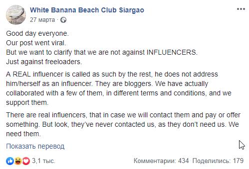 White Banana Beach Club Siargao