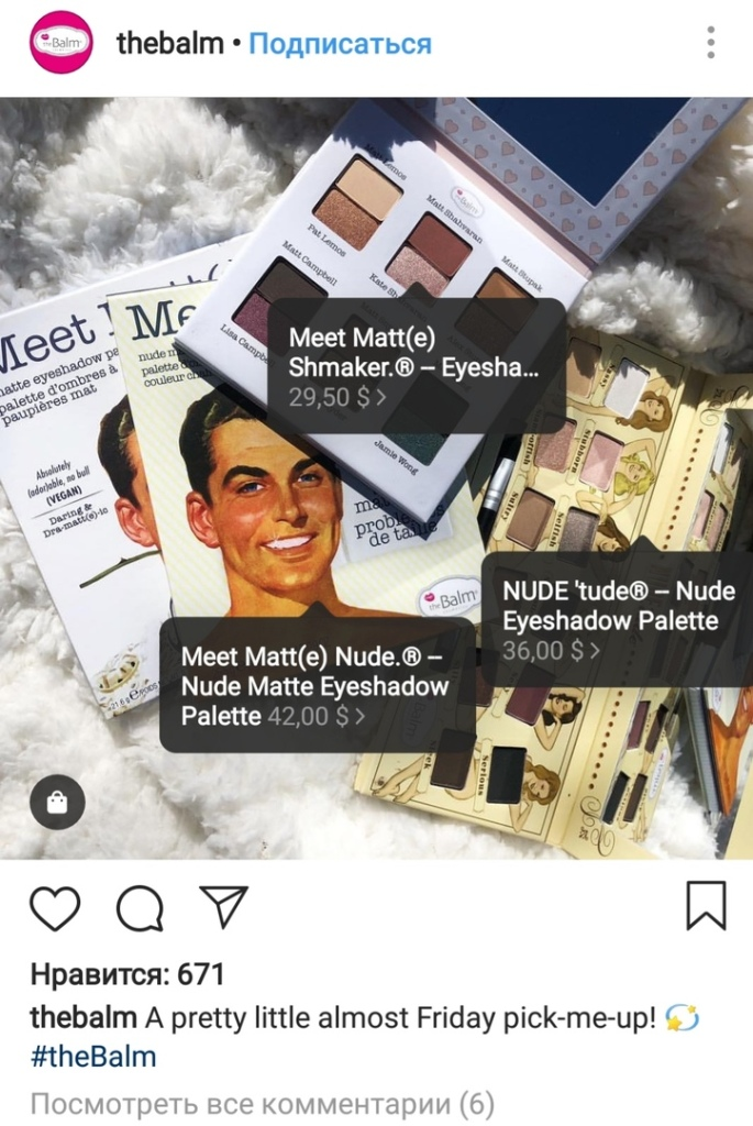 Инстаграм шопинг теги