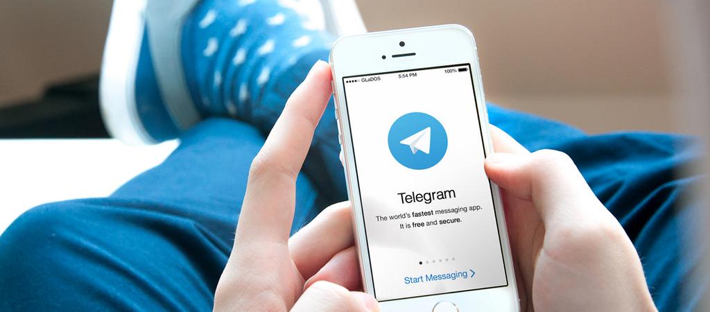 продвижение в telegram