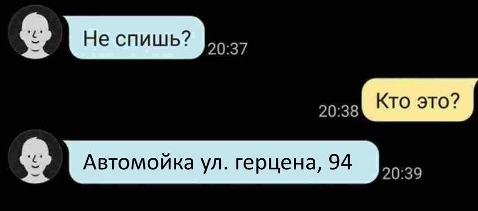 навязчивая реклама ВКонтакте